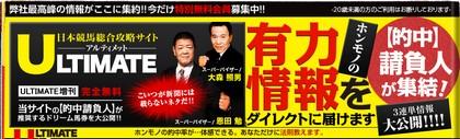 2011-07-10_163551.jpg